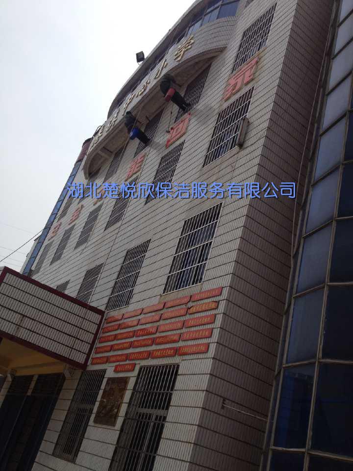 肖港镇中心小学外墙清洗