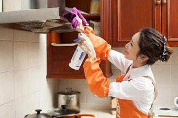 日常家政清洁服务
